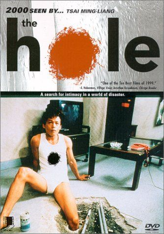 13038 Ming liang Tsai   Dong AKA The Hole (1998)