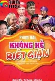KhC3B4ng-HE1BB81-BiE1BABFt-GiE1BAADn