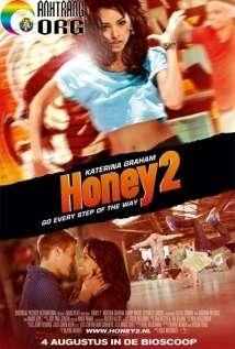 NhE1BAA3y-LC3AAn-C490i-CC6B0ng-2-Honey-2-2011
