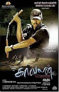 Bodyguard Tamil Movie 2011 - Tamil Movie - 14.12.2011