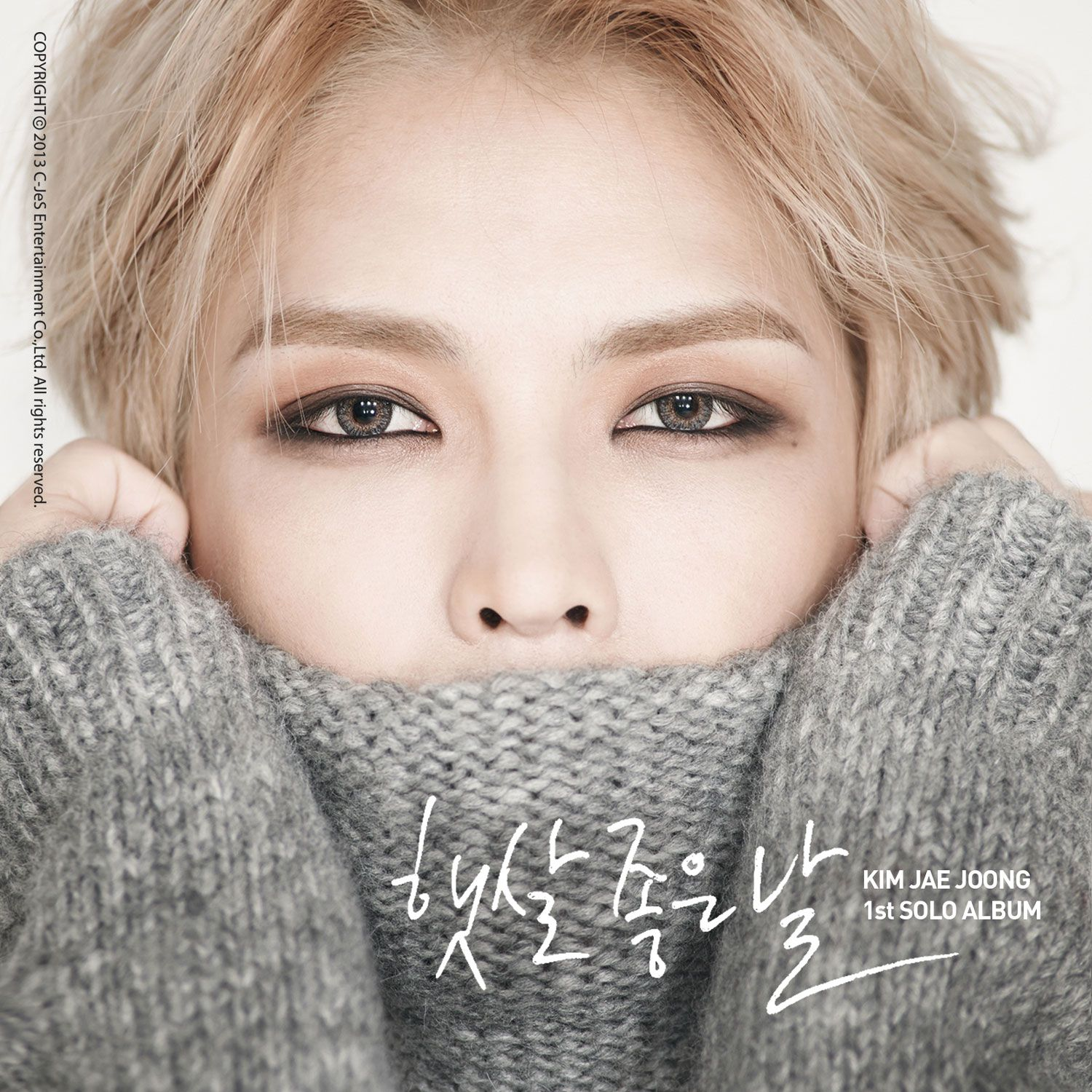[Single] Kim Jae Joong (JYJ) - Sunny Day